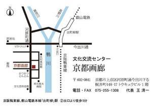京都画廊のマップ.jpg