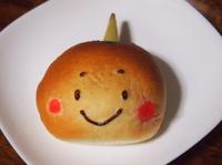 おしなりくんパン(あん).jpg
