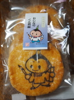 おしなりくん煎餅1.jpg